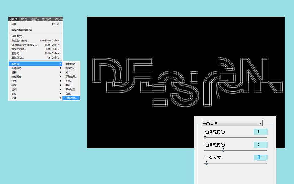 PS教你打造霓虹光线框文字效果7