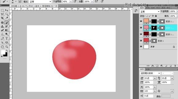 Photoshop cs5鼠绘逼真可口的红苹果10