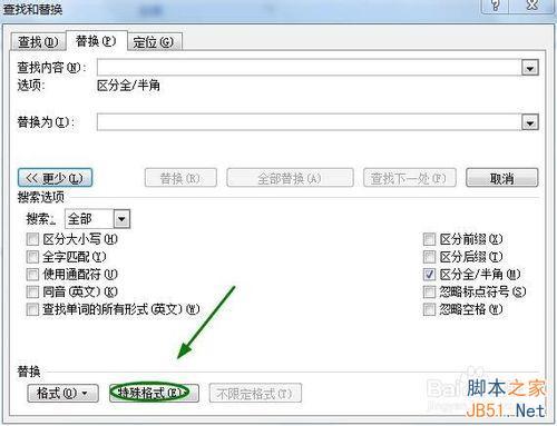 word文档里如何快速批量删除英文内容而保留中文?8