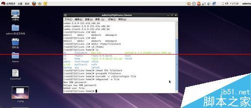 Linux系统如何架设共享文件服务器?6