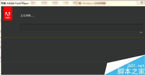 Adobe Flash Player 安装失败遇到错误怎么办?6