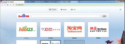 opera浏览器设置越野模式节省流量模式使用教程1