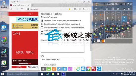 Win10斯巴达浏览器常用功能图文详解9