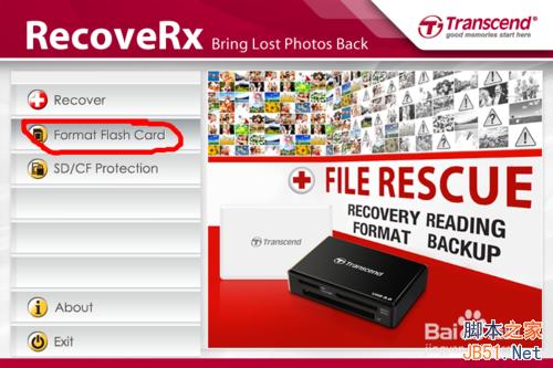 相机SD卡提示未格式化 文件系统损坏怎么办11