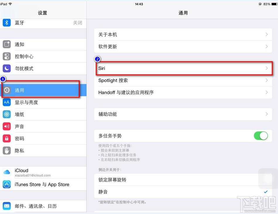 iPhone/ipad ios8 siri怎么打开启动/关闭1