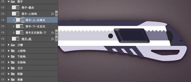 Photoshop制作一把非常精致的壁纸刀34