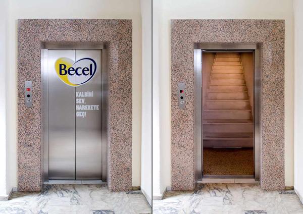 电梯创意广告汇总欣赏3