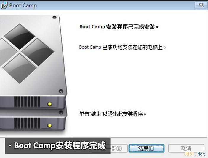 苹果air电脑安装windows7图文教程13