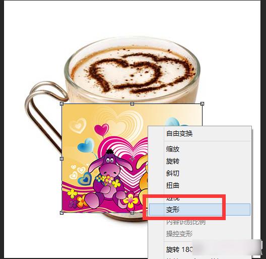 PhotoShop通过变形工具为咖啡杯贴图实例教程4