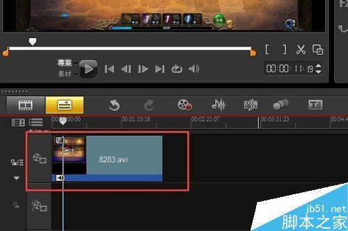 怎么用会声会影怎把视频倒着播放?1