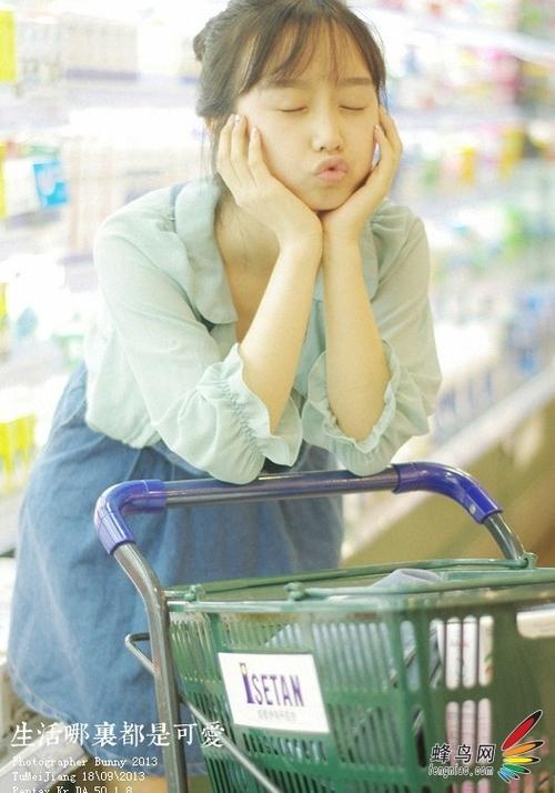 巧用闲暇时间 教你在超市拍出清新生活照5