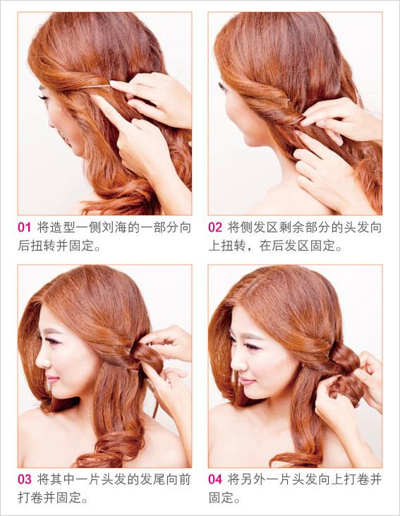 仙气十足的森系新娘发型2