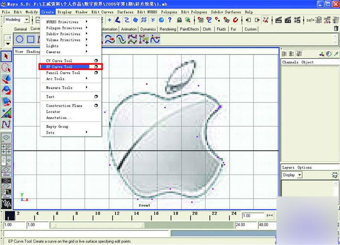 MAYA粒子碎片合成漂亮的苹果商标标志2