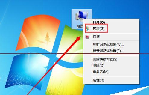 笔记本键盘错位输入错误怎么办?7