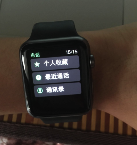 Apple Watch9大常用功能盤點9