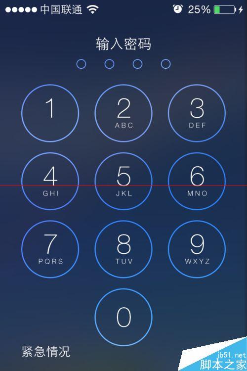 iPhone 6健康中的緊急醫療卡怎么查看?4