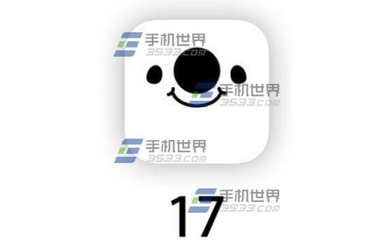 17怎么发布动态?1