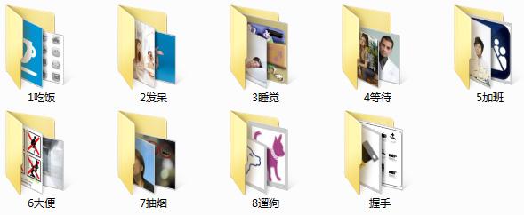 icon手绘稿