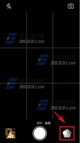 OPPO R7s如何开启闪拍功能?2