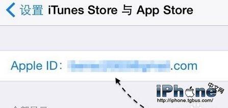 iPhone6设置Apple ID教程 更换注销方法3