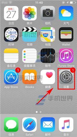 苹果iPhone6sPlus如何隐藏应用程序2