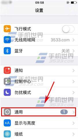 苹果iPhone6sPlus如何隐藏应用程序3
