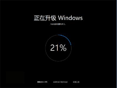 Win10 TH2正式版装置时卡住不动处理办法1