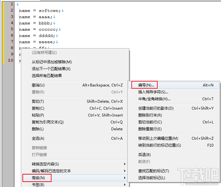 EmEditor垂直選擇模式同步修改多行文本教程8
