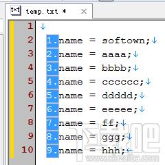EmEditor垂直選擇模式同步修改多行文本教程10