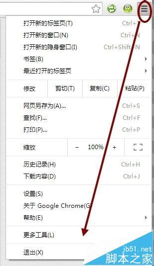 Chrome浏览器页面中文显示乱码怎样办?2