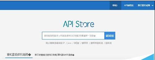 Chrome浏览器页面中文显示乱码怎样办?1