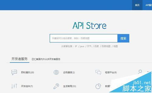 Chrome浏览器页面中文显示乱码怎样办?5