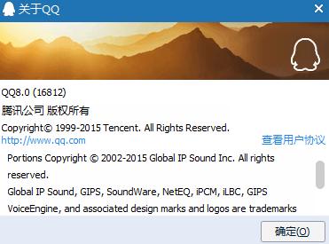 QQ8.0体验版群文件可创建文件夹2