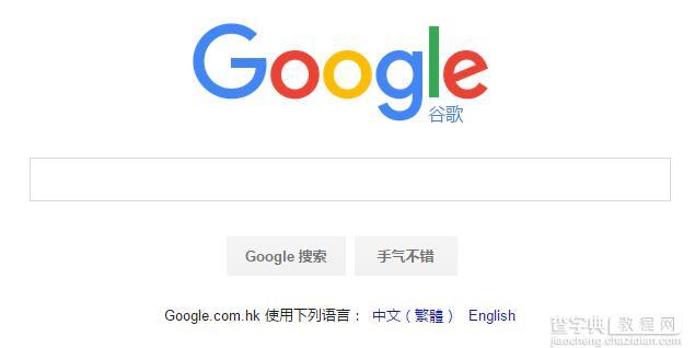 最新可用Google谷歌Host文件1