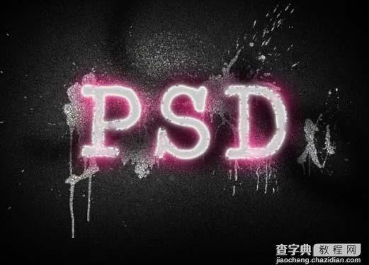 Photoshop制作彩色的涂鴉字效果13