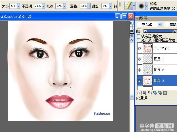 Painter教程之写实人物绘画35