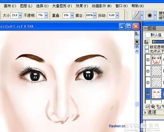Painter教程之写实人物绘画23