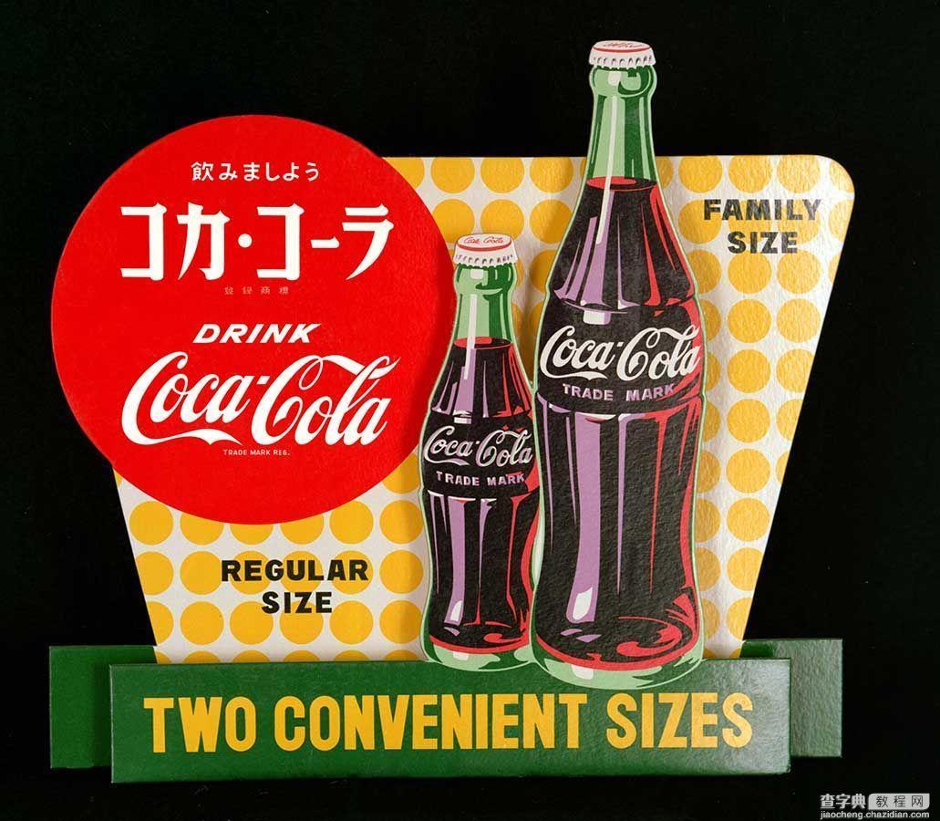 经典广告语的变化 看可口可乐的130年