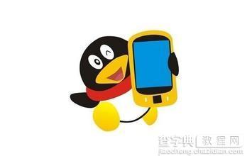 手机QQ不显示天气预报的原因与解决方法1