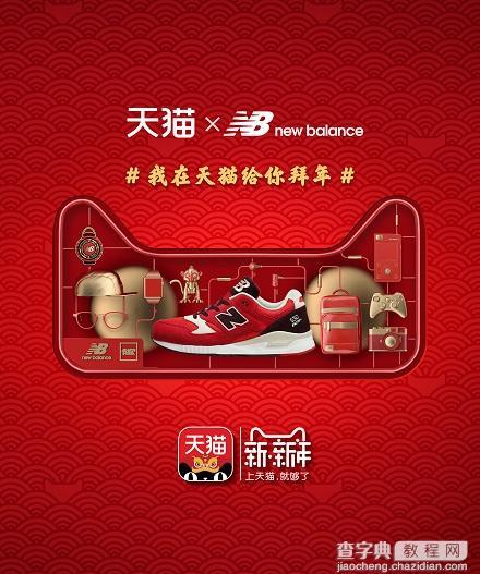如何设计春节海报?6