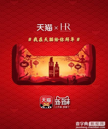 如何设计春节海报?16