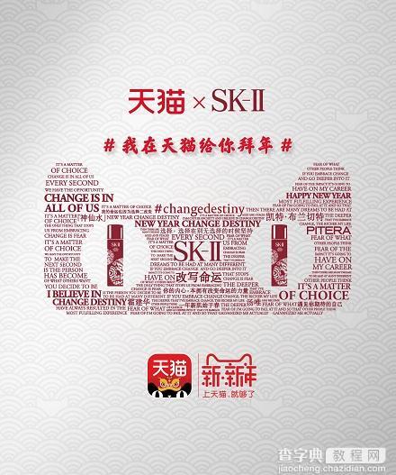 如何设计春节海报?2