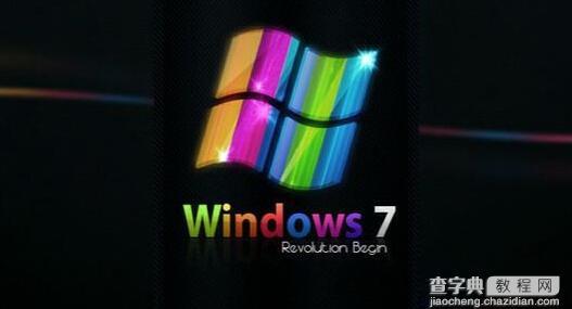 win7系统更新文件位置查找及删除系统更新文件的方法1