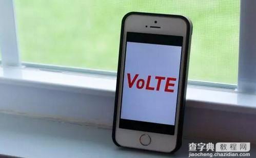 VoLTE通话支持哪些设备?1
