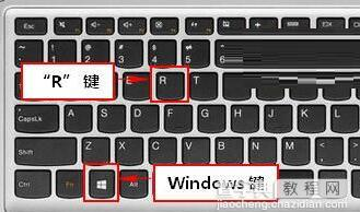 win8系统写字板功能无法打开怎么办2