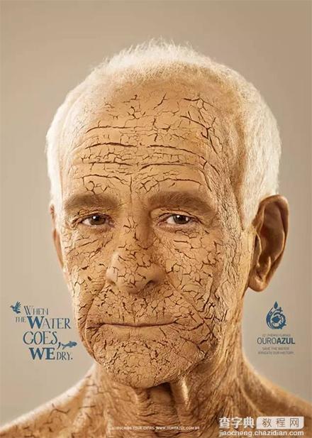 公益海报合集:节约用水这件事儿21