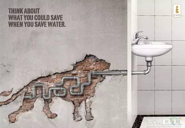 公益海报合集:节约用水这件事儿18
