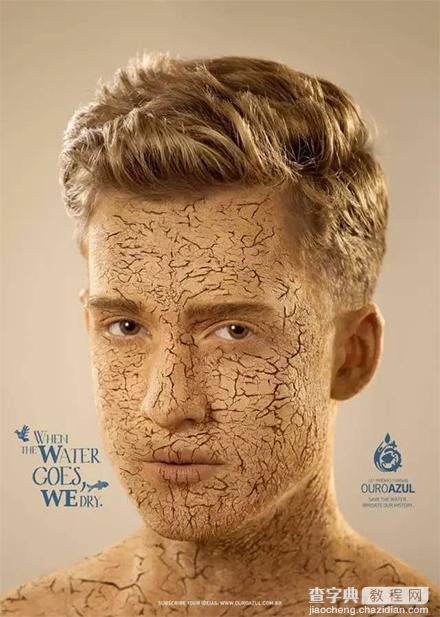 公益海报合集:节约用水这件事儿22