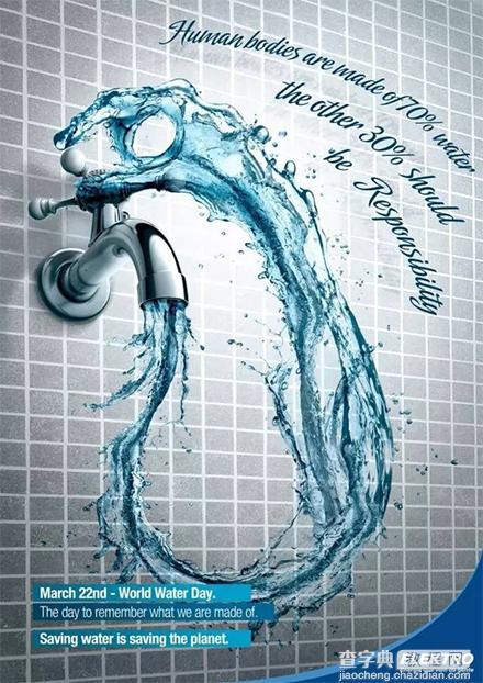 公益海报合集:节约用水这件事儿19