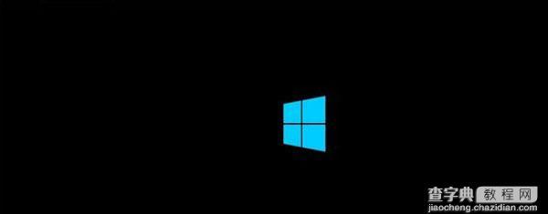 Win8.1系统开机黑屏只显示鼠标怎么办1
